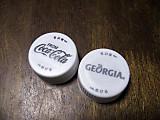 Bottlecapwhite2