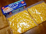 Cornpacking